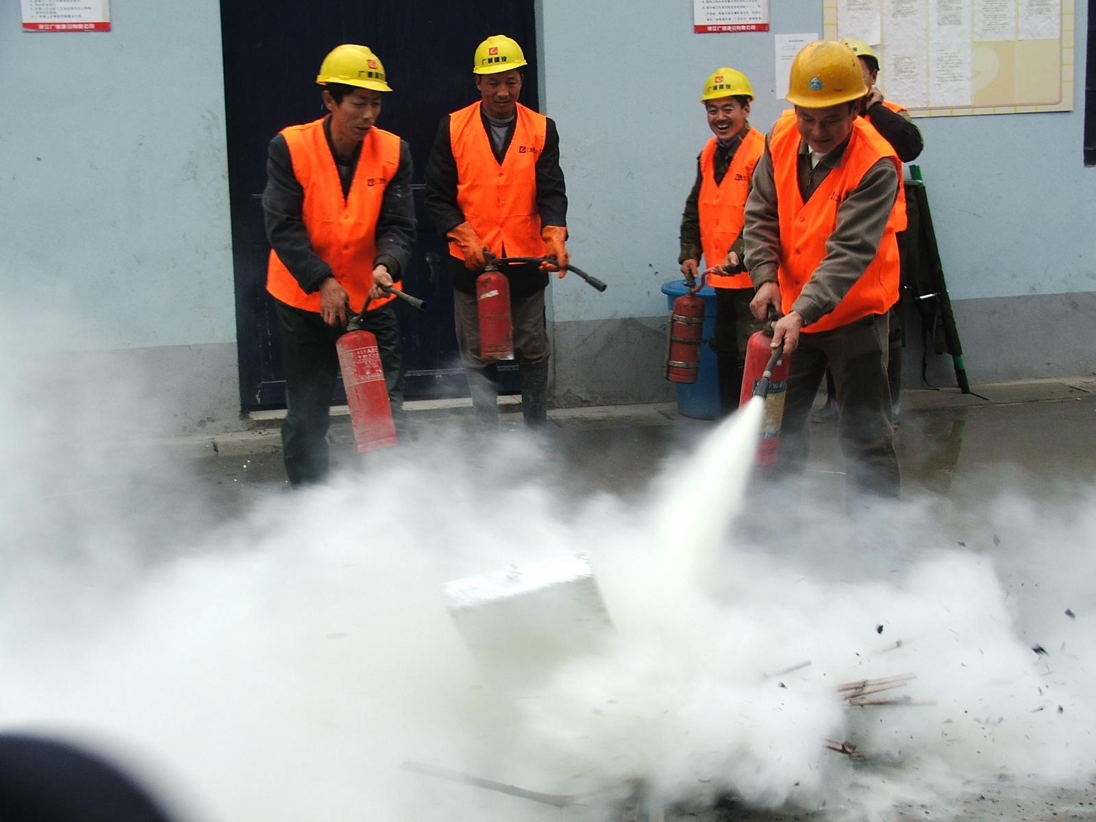 消防安全管理人员培训班